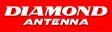 Diamond Antenna logo h32px